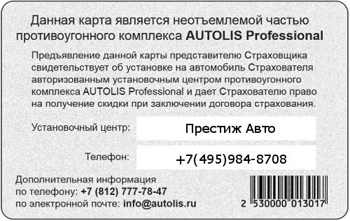 http://www.prestige-auto-studio.ru/upload/medialibrary/9a0/9a083405227c7cadb382a8a8ff30dfe4.jpg